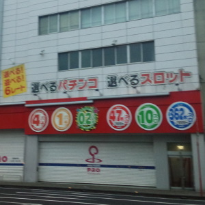 キスケPAO今治本店
