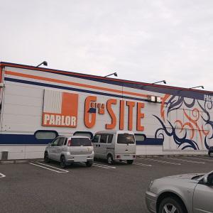 G-SITE桑名多度店