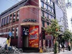 ジャンボ岐阜駅前店&アビオン