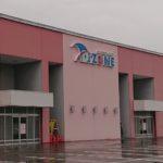 D-ZONE春江店