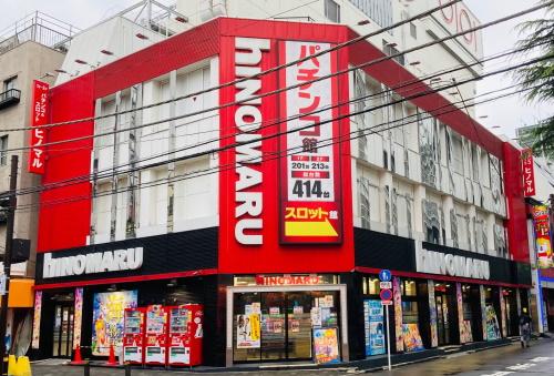 ヒノマル錦糸町店II