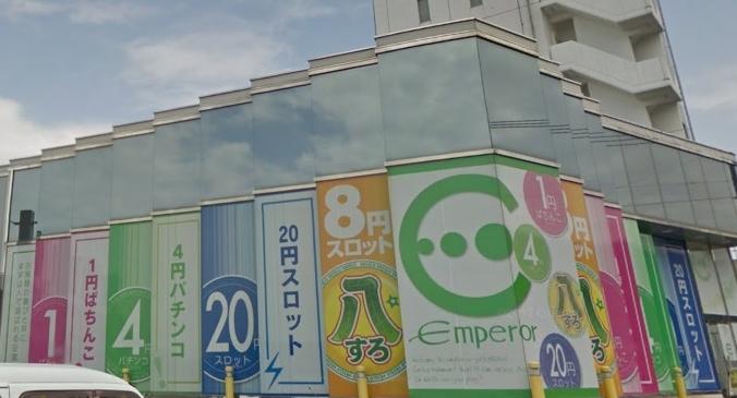 エンペラー八代店