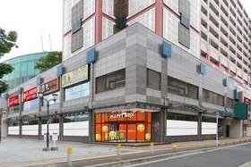 HAPPYBOX高石店