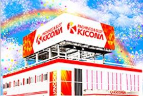 キコーナ鶴見中央店