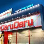 Exciting Slot Club DeruDeru