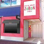 本八幡ZoRoN
