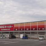 BIGディッパー彦根店