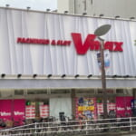 Vmax津田沼店