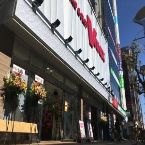 ブイマックス津田沼店
