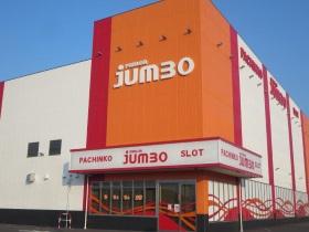 ジャンボ平生店
