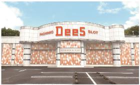 Dee5臼杵店