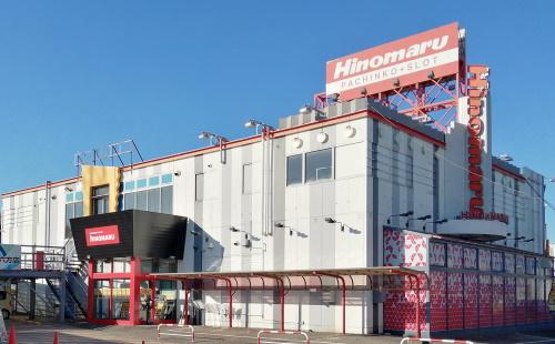ヒノマル六方店