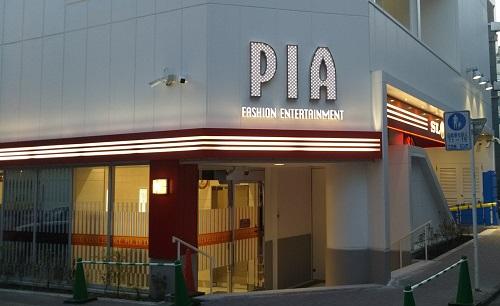 PIA町田新館
