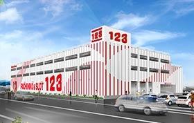 123水島店
