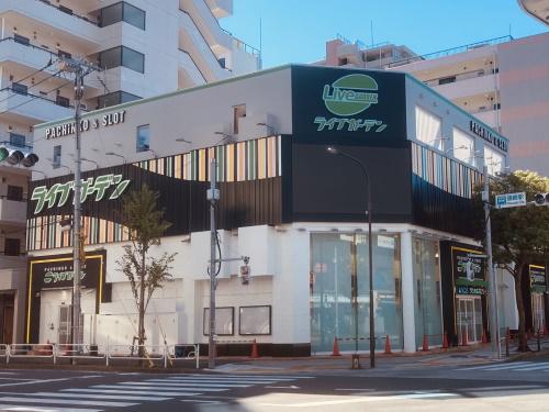 ライブガーデン篠崎店